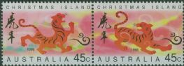 CHI SG440a Chinese New Year (Year of the Tiger) horizontal pair